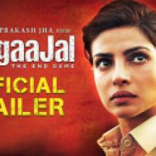 Embedded thumbnail for Watch full hindi movies Jai Gangaajal