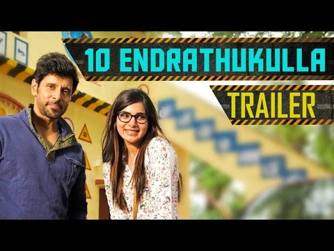 Embedded thumbnail for Watch latest tamil 10 Endrathukulla