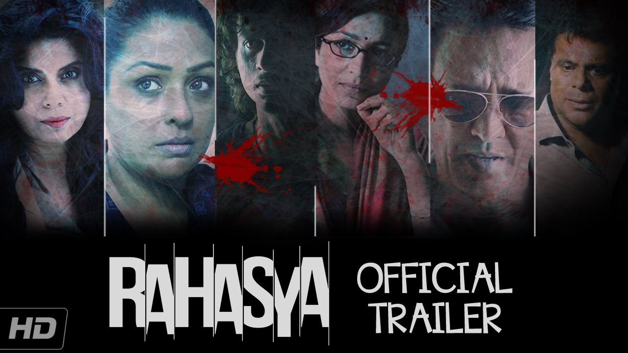 Embedded thumbnail for Rahasya