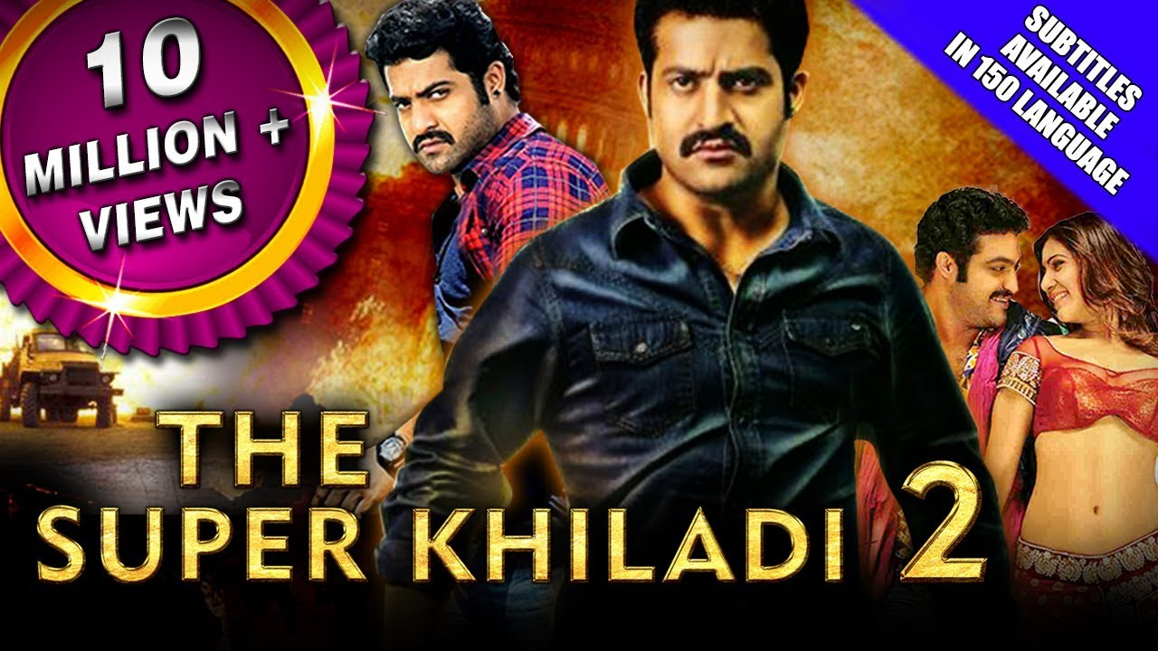 Embedded thumbnail for The Super Khiladi 2
