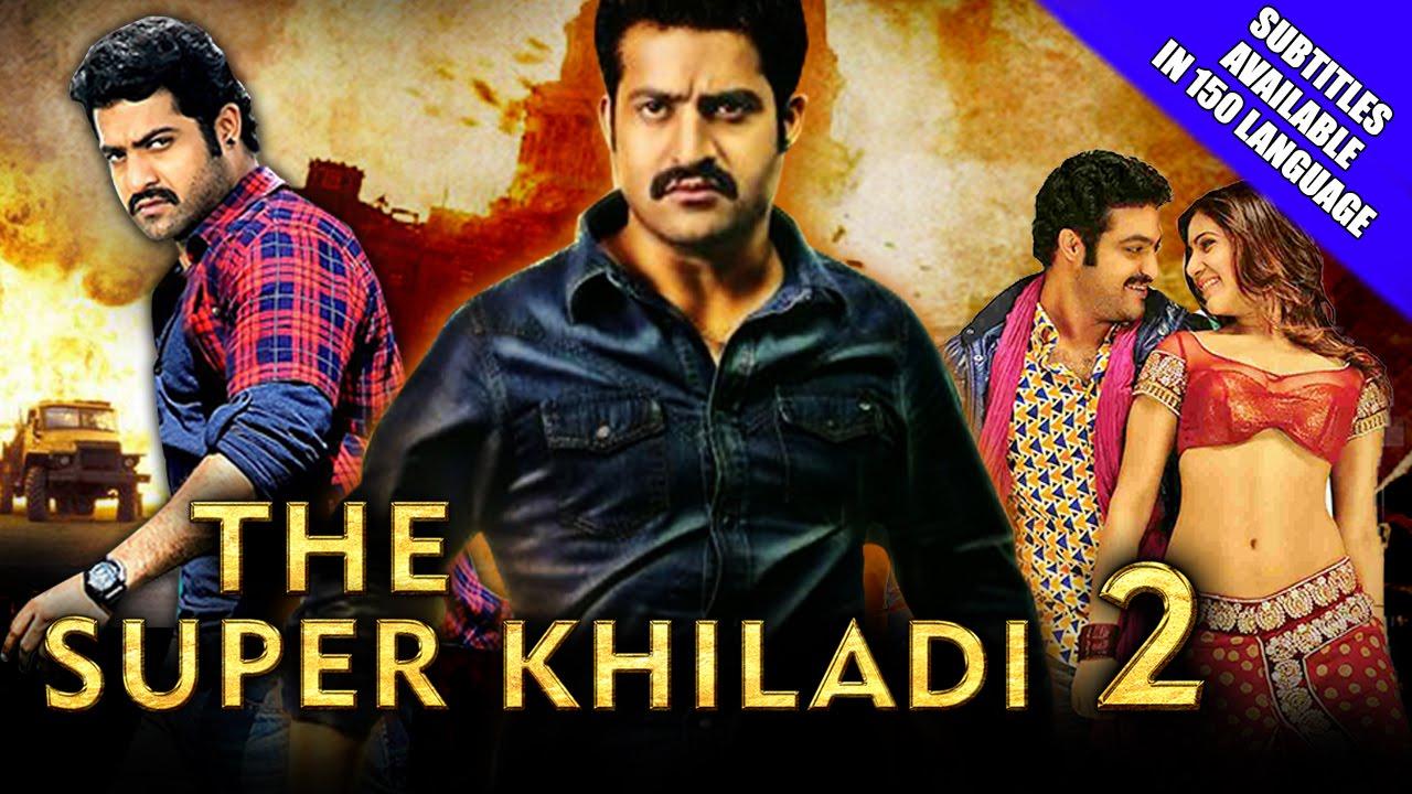 Embedded thumbnail for The Super Khiladi 2