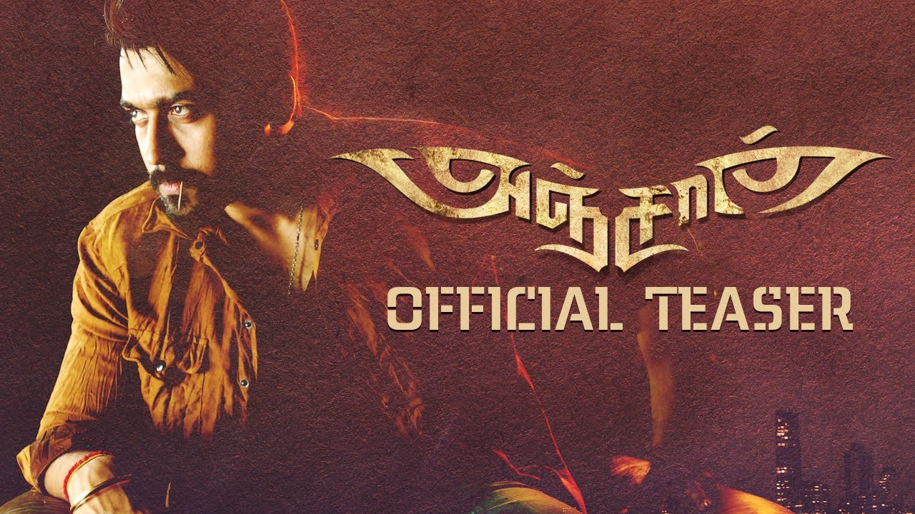 Embedded thumbnail for Anjaan