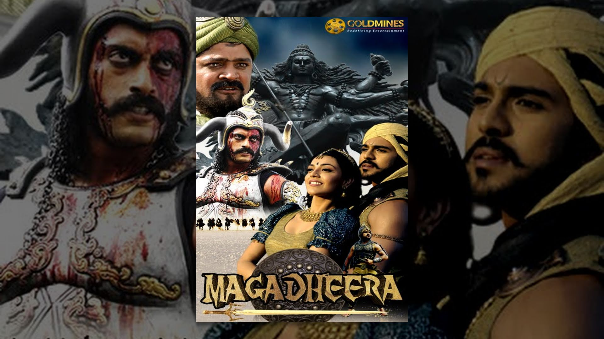 Embedded thumbnail for Magadheera
