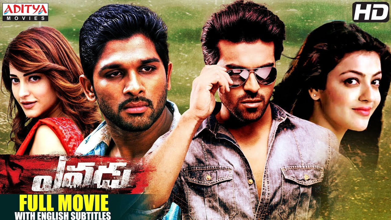 Embedded thumbnail for Yevadu