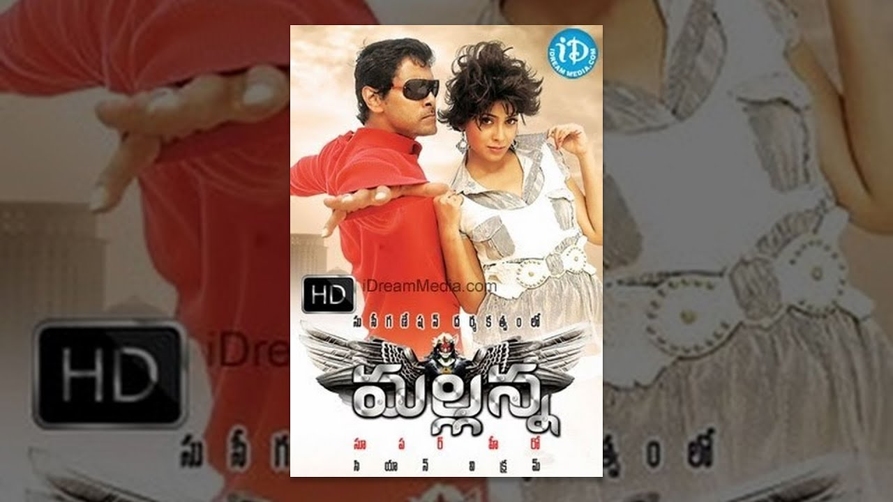 Embedded thumbnail for Kanthaswamy