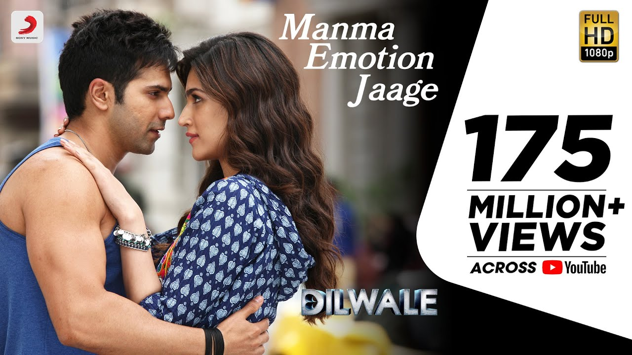 Embedded thumbnail for Dilwale manma emotion jaage