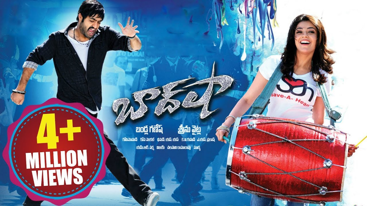Embedded thumbnail for Baadshah