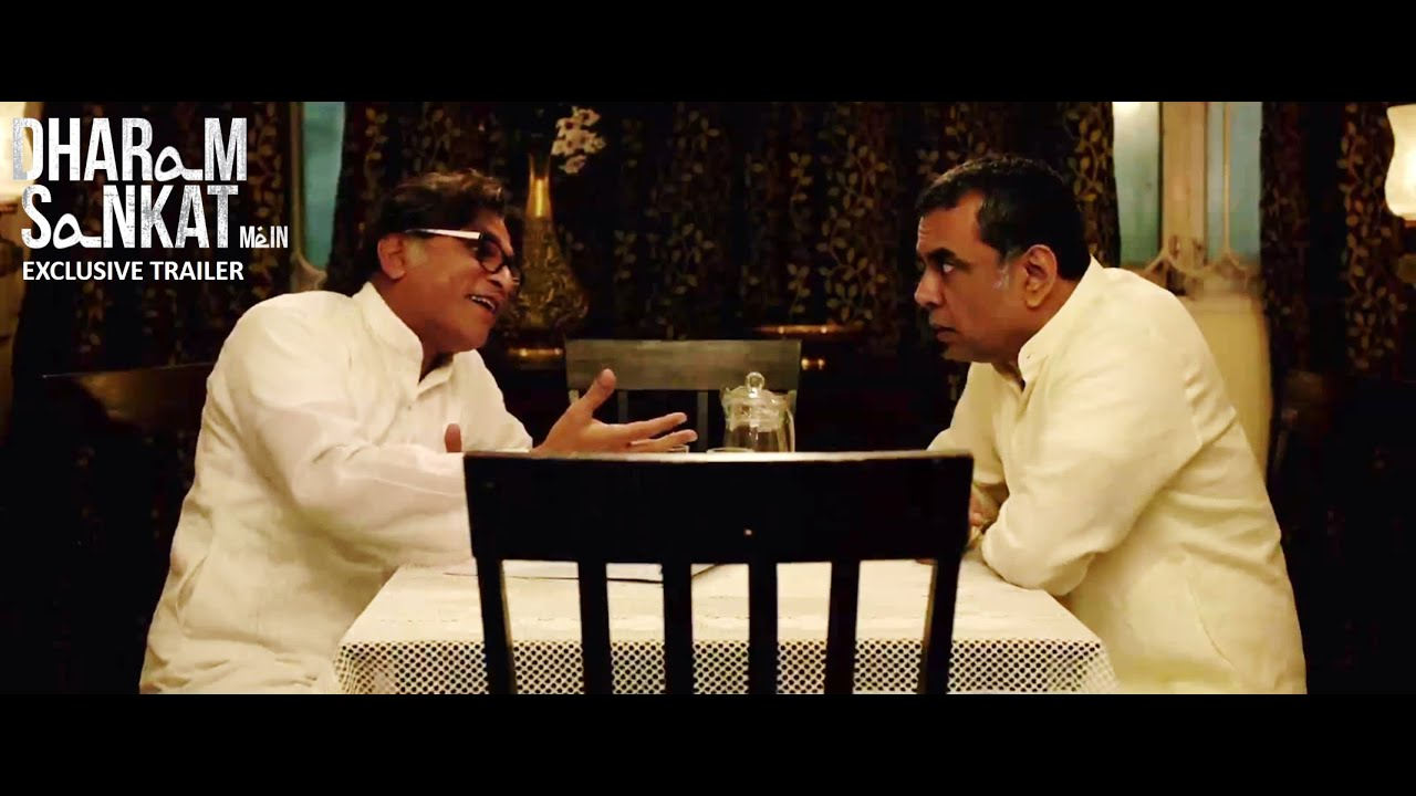 Embedded thumbnail for Dharam Sankat Mein