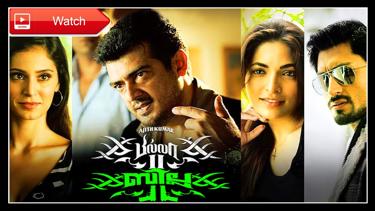 Embedded thumbnail for Billa 2