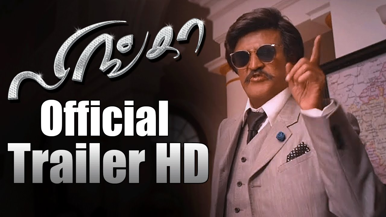Embedded thumbnail for Lingaa